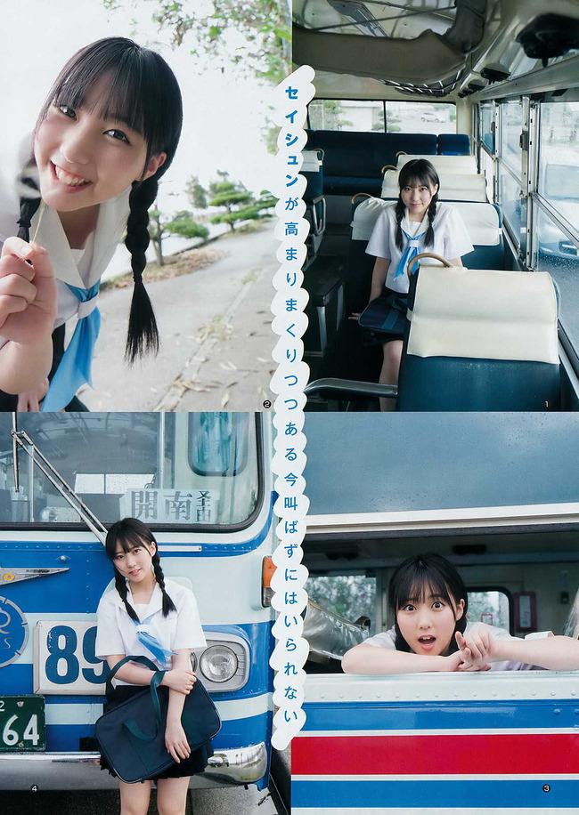 tanaka_miku (8)