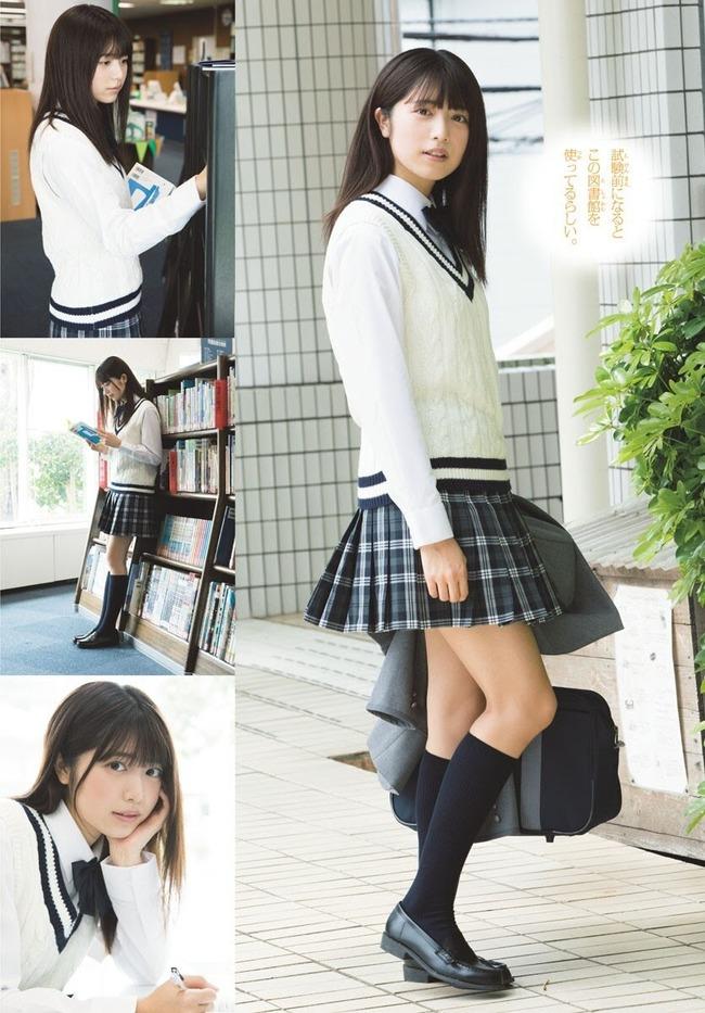 吉田莉桜 かわいい JK (29)