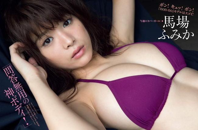 baba_fumika (34)