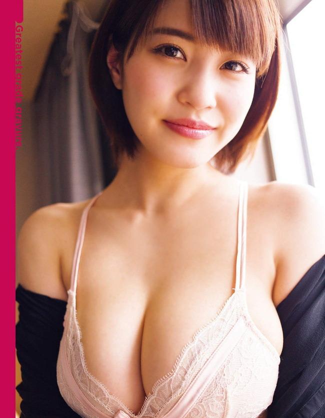 kishi_asuka (43)