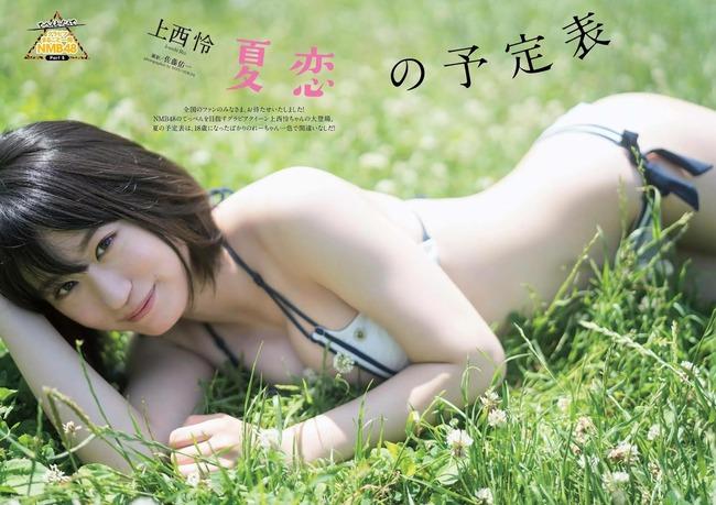 jyounishi_rei (35)