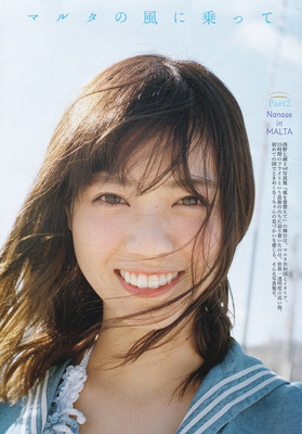 nishino_nanase (24)