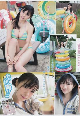 tanaka_yuka (9)