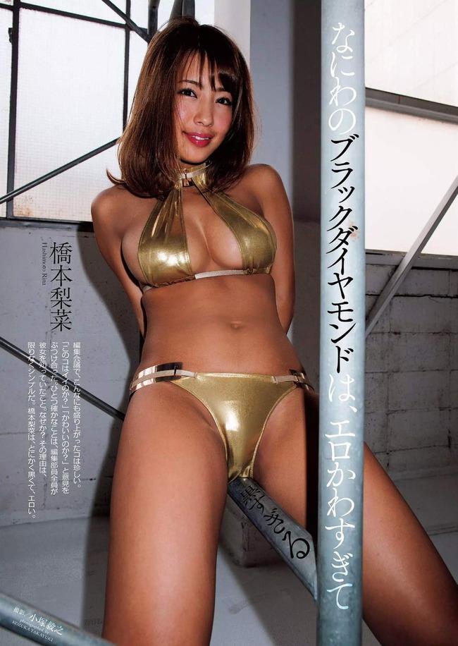 hashimoto_rina (51)