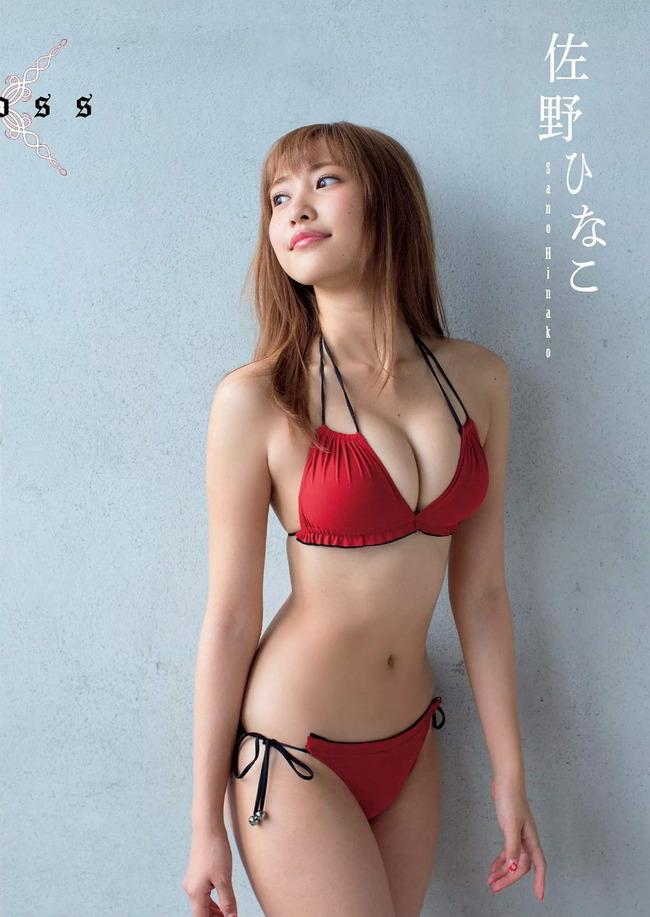 sano_hinako (42)