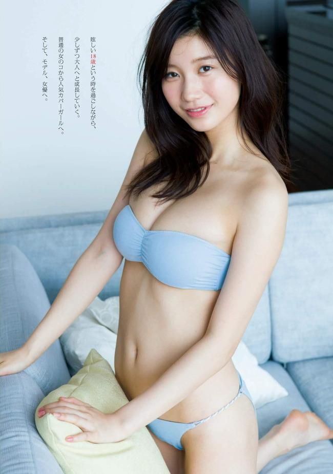 ogura_yuuka (22)