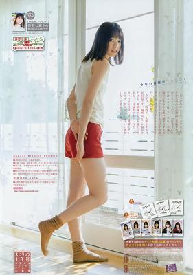 nishino_nanase (6)