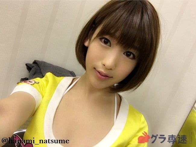 natsume_hanami (19)