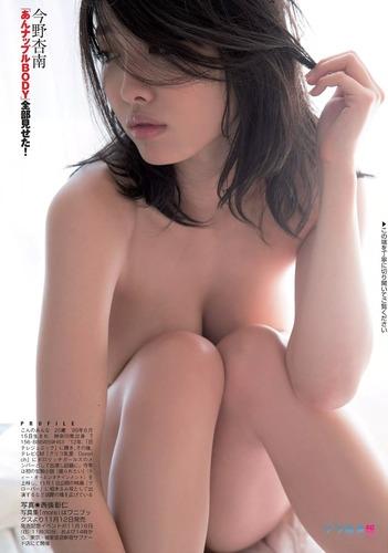 konno_anna (74)