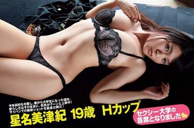 hoshina_mizuki (36)