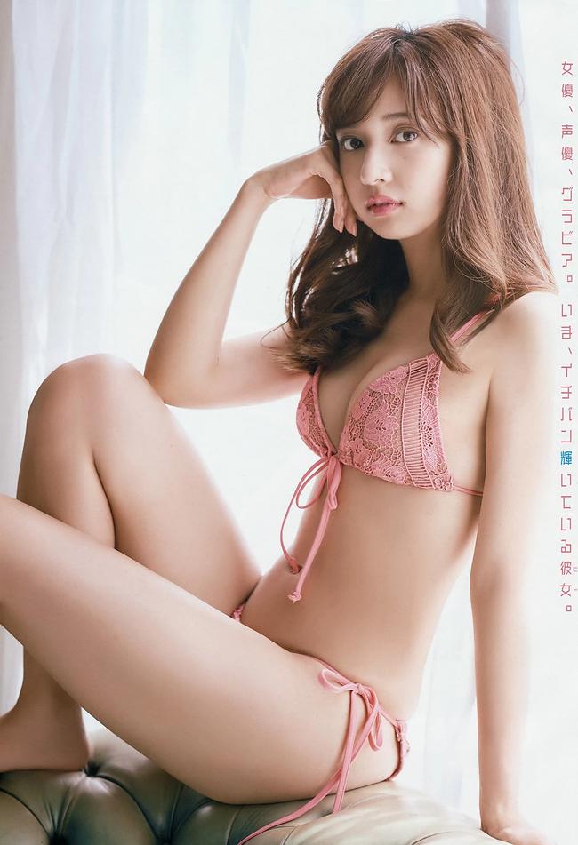 komiya_arisa (4)