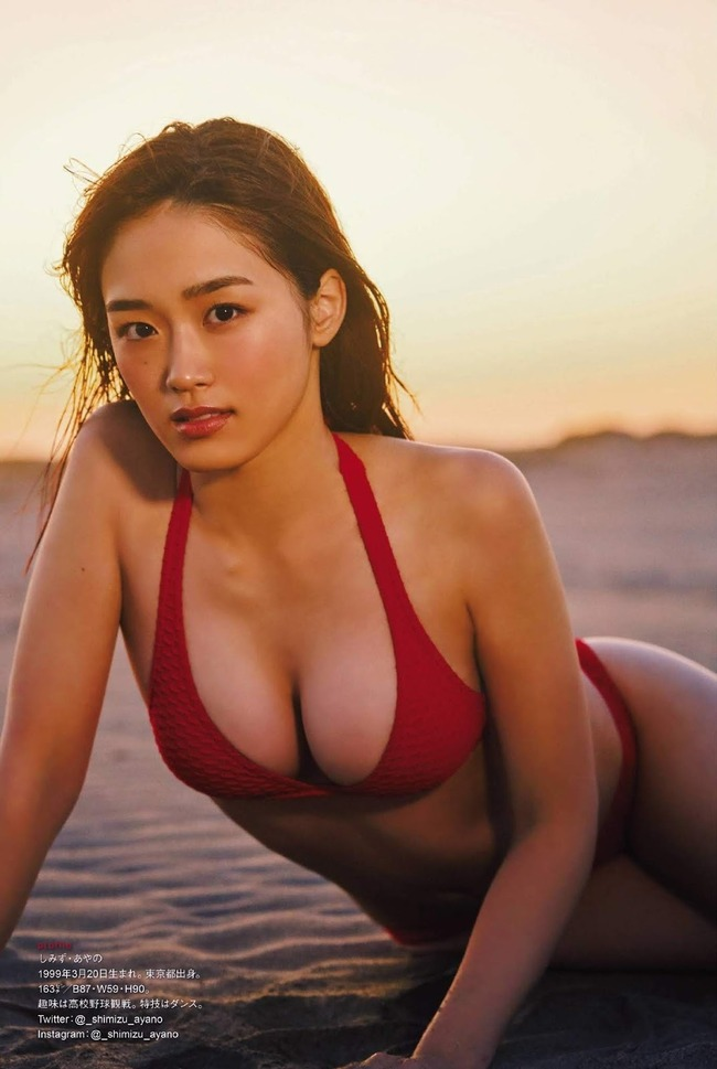 清水綾乃 グラビア (22)