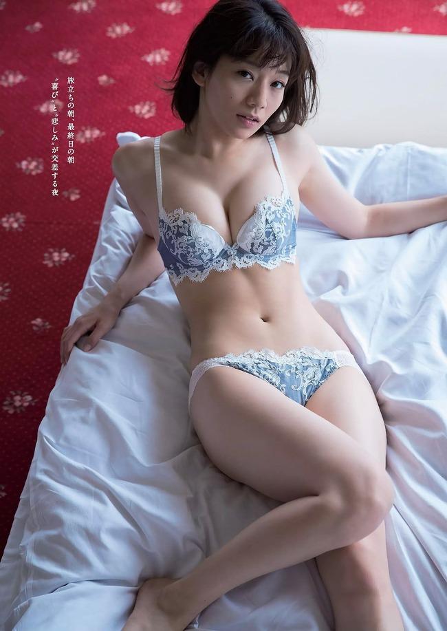佐藤美希 巨乳 グラビア画像 (28)