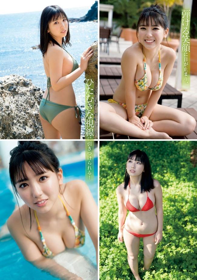 沢口愛華 グラビア (29)