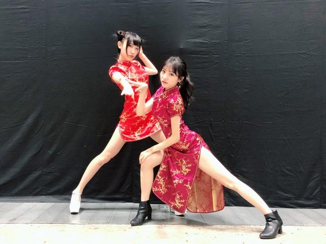 yokono_sumire (25)