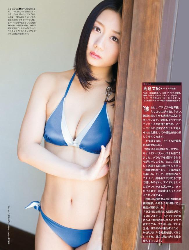 furuhata_nao (1)