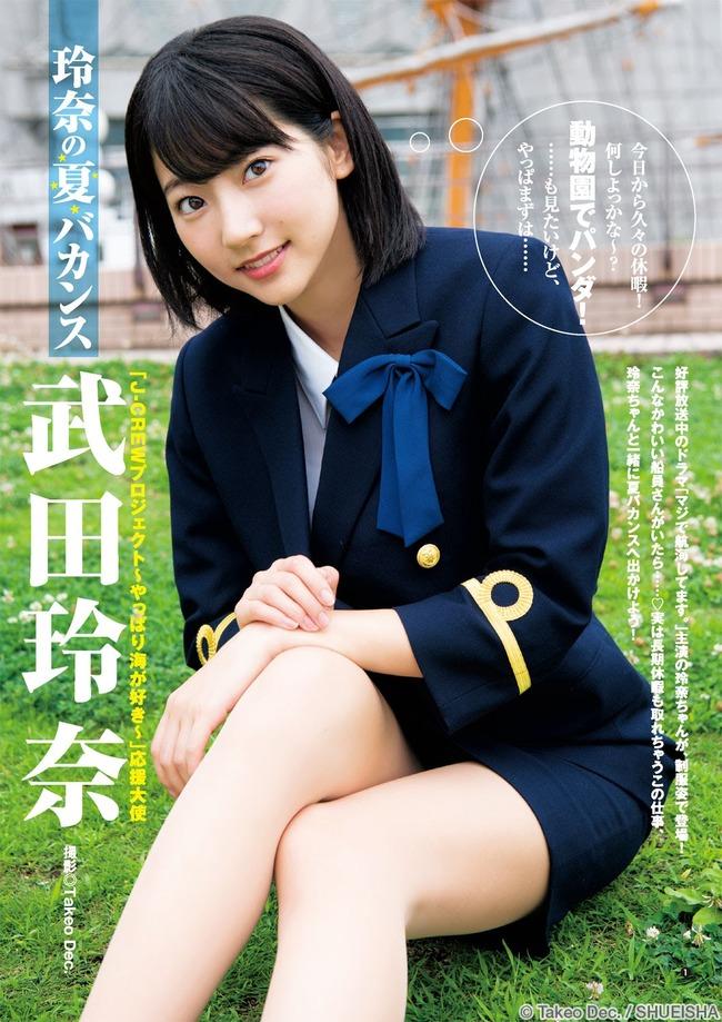 takeda_rena (2)