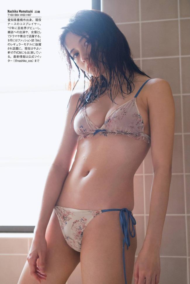 momotsuki_nashiko (34)