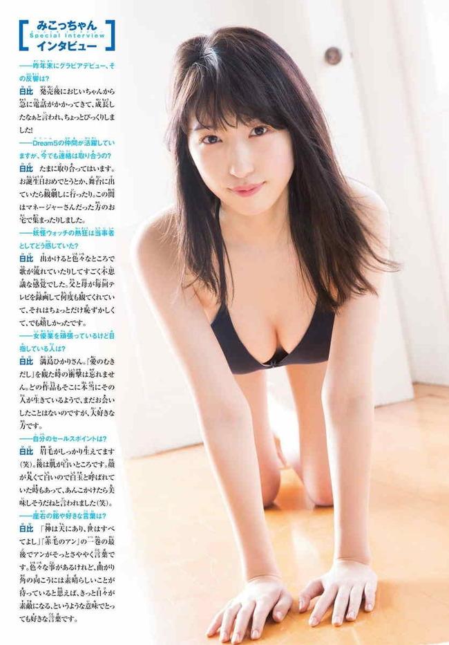 hibi_mikoto (29)