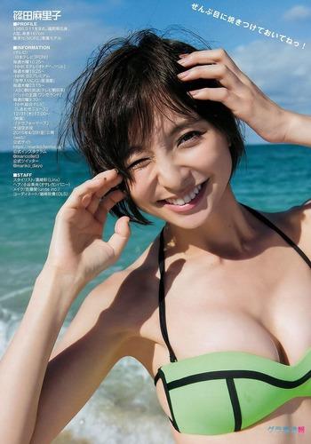 shinoda_mariko (1)