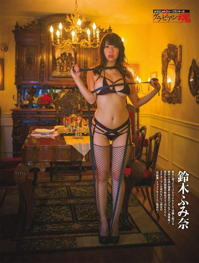 suzuki_fumina (6)