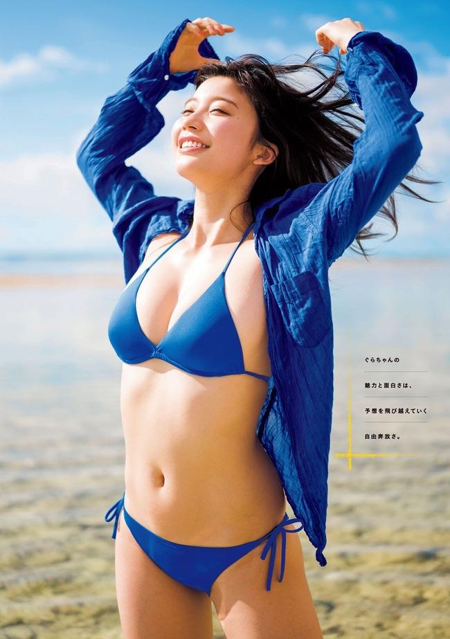 ogura_yuka (11)