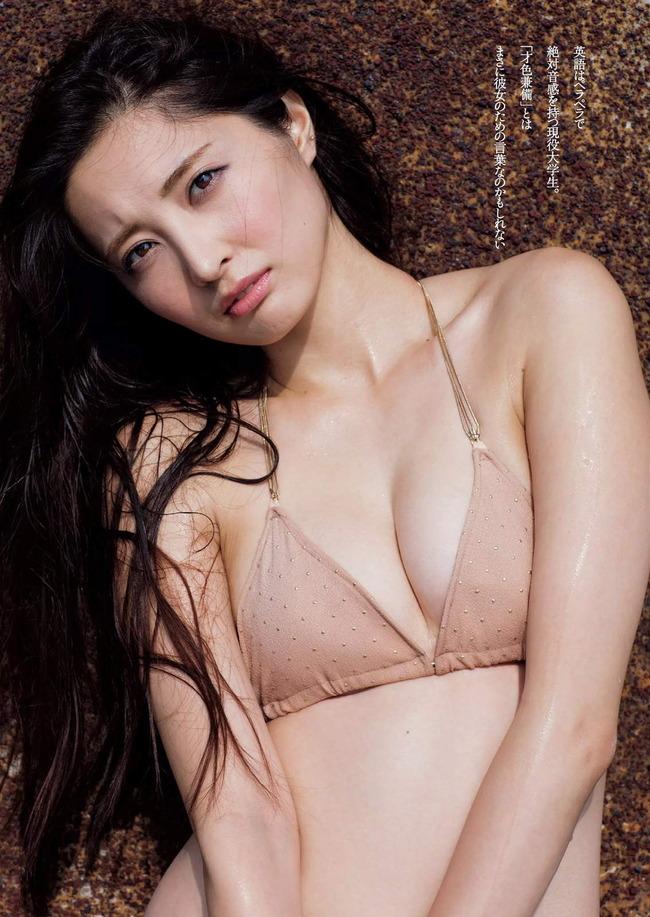 oishi_eri (24)
