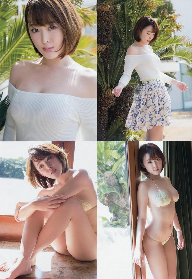 oshino_sara (40)