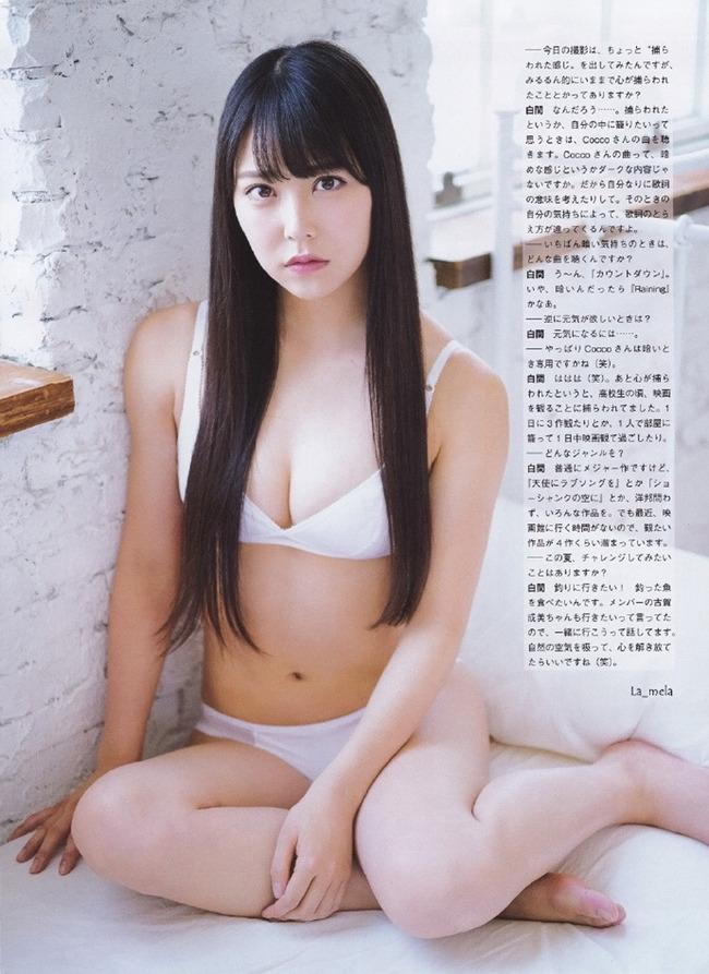 shiroma_miru (2)