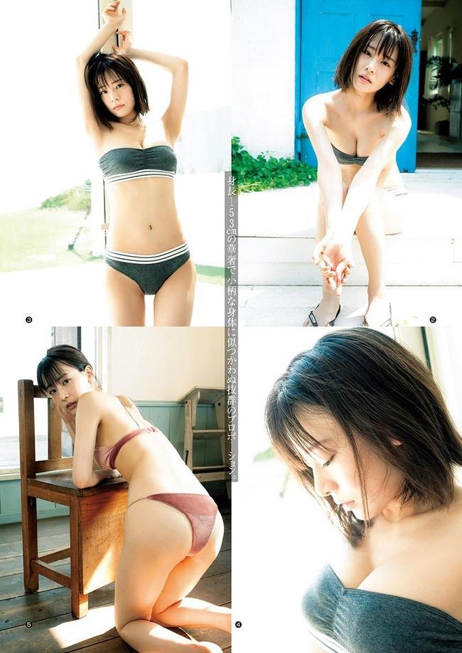 福岡みなみ 美人 グラビア画像 (17)