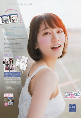 yoshi_oka (11)
