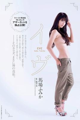 baba_fumika (59)