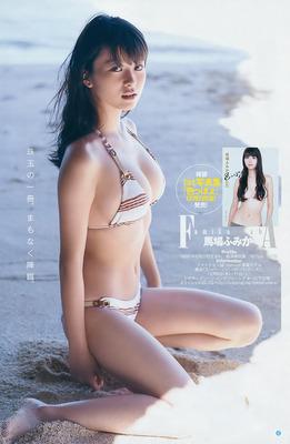 baba_fumika (58)