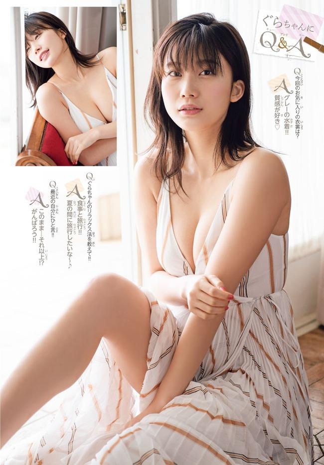小倉優香 Gカップ グラビア (6)