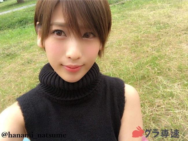 natsume_hanami (21)