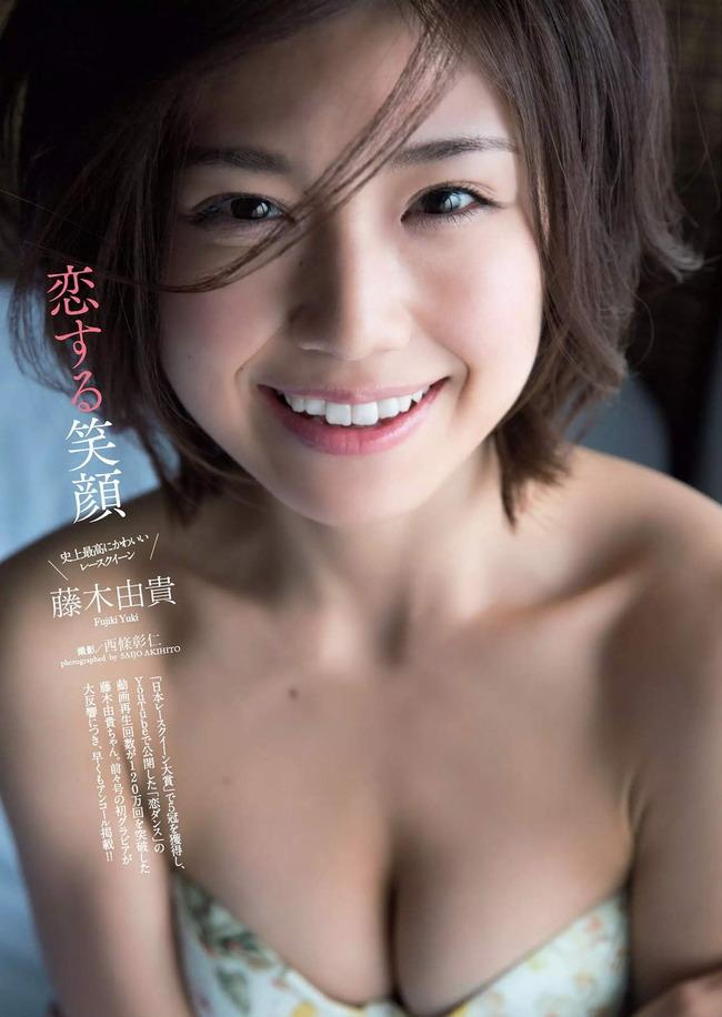 fujiki_yuki (12)