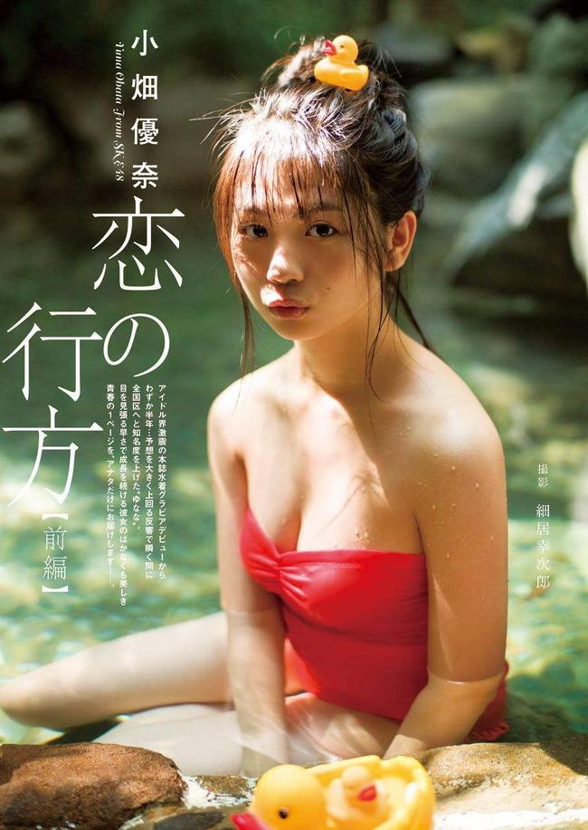 obata_yuna (11)