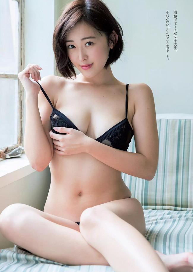 oshino_sara (4)