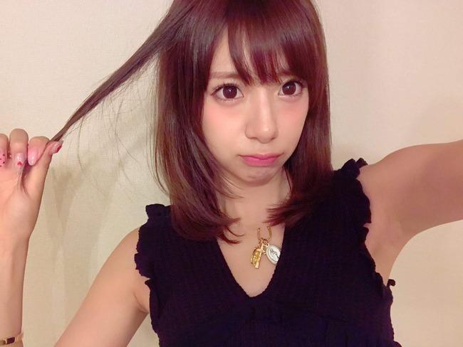 hoshijima_sayaka (25)