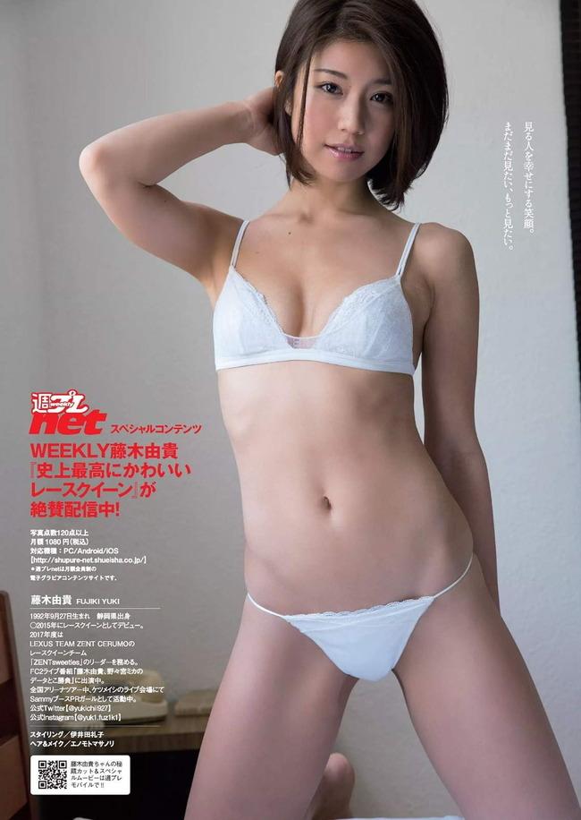 fujimoto_yuki (11)