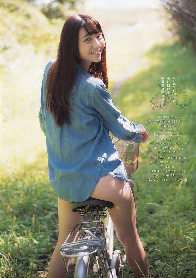 yamaya_kasumi (5)