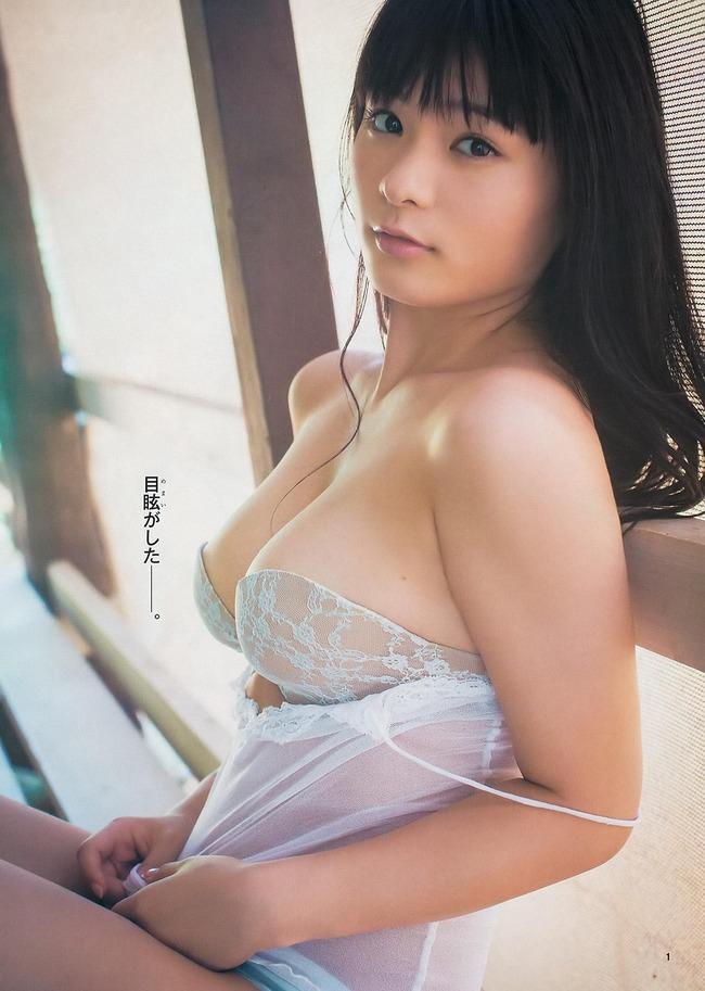 hoshina_mizuki (49)
