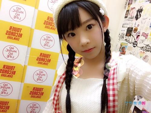 nagasawa_marina (3)