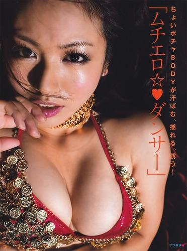 isoyama_sayaka (72)