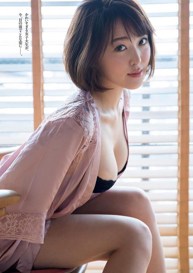 oshino_sara (24)