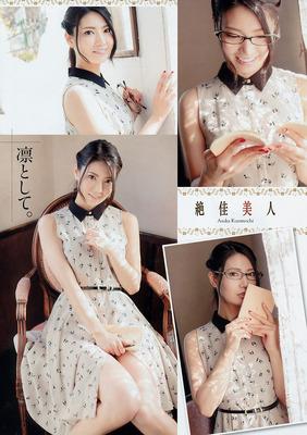 kuramoti_asuka (38)
