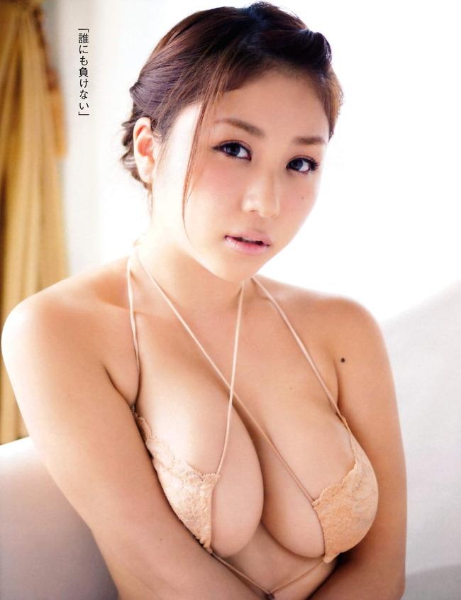 kyonyu (44)
