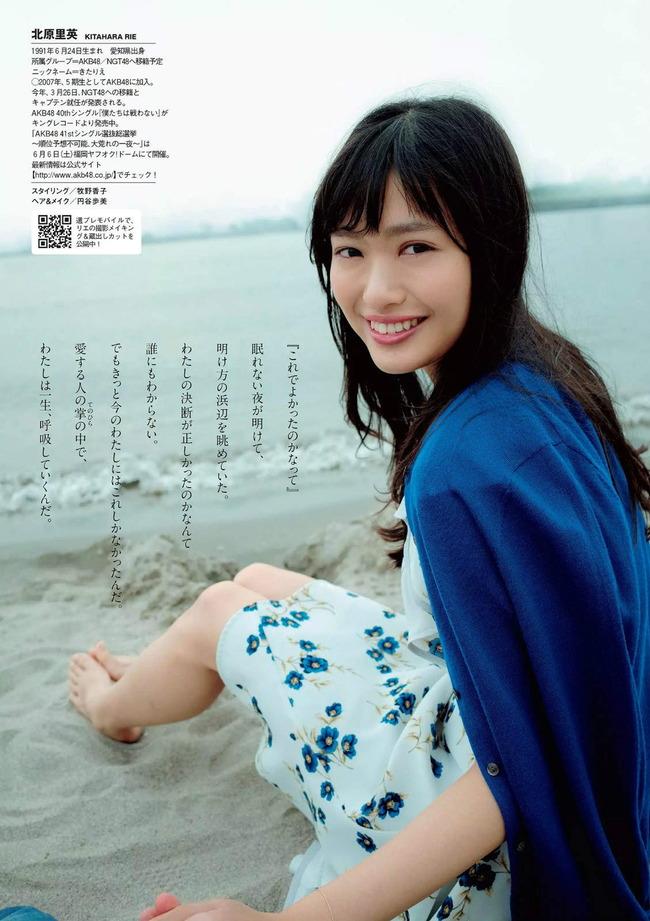 kitahara_rie (2)
