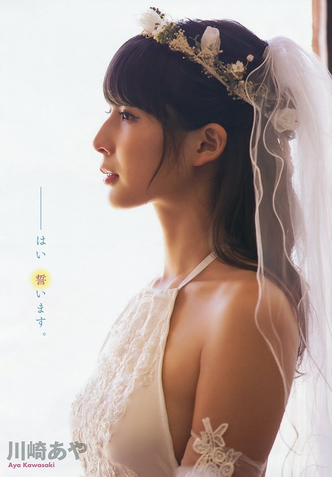 kawasaki_aya (22)