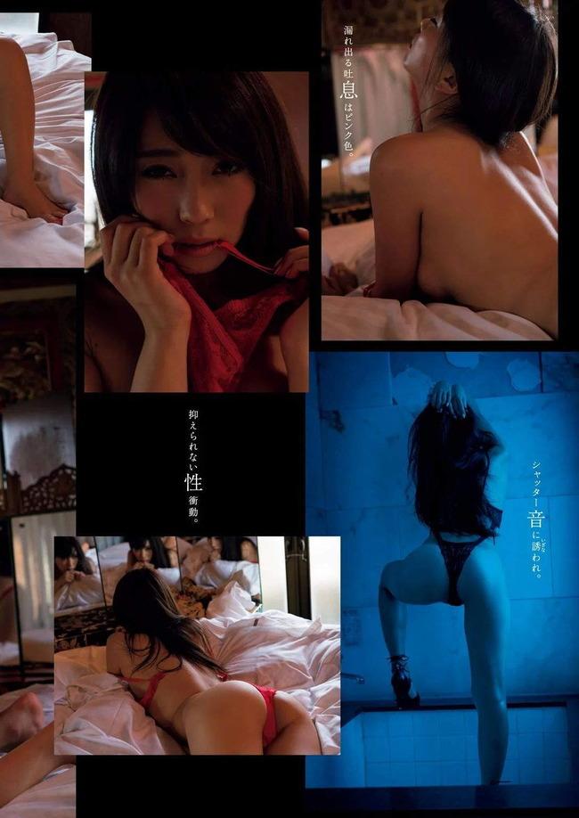 morisaki_tomomi (49)